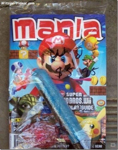 Dildo im Mania Magazin